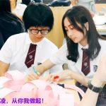 IMG_0263_副本